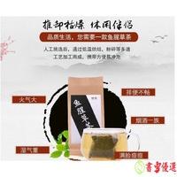 買二送一 魚腥草茶 魚腥草茶包40包一袋 養生茶 最新日期生產書雪推薦