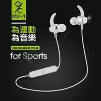 M2-1運動無線磁吸藍芽耳機 【風雅小舖】