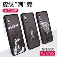 ❤VIVO Y97 Y95 Y93 Y85 Y83 Y79 Y75 Y71 Y67 Y66 Tide brand mobile phone case wholesale