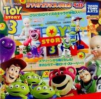 現貨 BEETLE T-ARTS TOY STORY 3 玩具總動員3 人物場景 精選 立牌 公仔 扭蛋 轉蛋 全7款