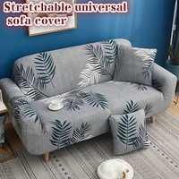 ★Universal Stretchable Sofa Cover*Cushion Cover*Pillow Cover/Custom stool pillow cover/L shape sofa
