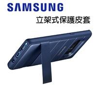 [APP限量領卷滿6000折500]三星 正原廠 SAMSUNG GALAXY Note8 立架式保護皮套 - 黑/藍
