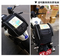 【PRO-BIKER】磁吸式硬殼油箱包 可放全罩安全帽 重機/後座包/馬鞍袋/GIVI可參考 PB-G-XZ-002