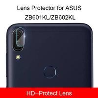 華碩 ASUS Zenfone Max Pro 玻璃鏡頭貼 鏡頭玻璃貼 ZB602KL 鏡頭保護貼 鏡頭貼【兩片裝】