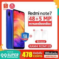 Xiaomi Redmi Note 7 4/128GB แถมฟิมล์กระจก และ เคสใสกันกระแทก(รับประกัน 18 เดือน)