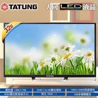 大同32吋多媒體LED液晶顯示器DT-32A10/DC-3210