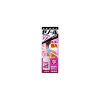 【預購9月】日本 三笠 ZENOL 粉色 女