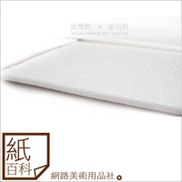【搶手特價15片入-免運】白色珍珠板,尺寸60*90cm高密度保麗龍板/珍珠板材/白色珍珠板/模型底板