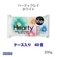 nendo/粘土輕量粘土hatihowaito 200g 40個安排情况出售suitsupajiko Hearty