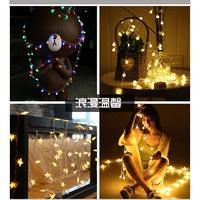 家用裝飾等后備箱串燈燈帶變色自行車心形燒烤攤彩燈閃燈串