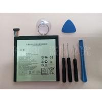 科諾-附發票 全新C11P1510電池 適用華碩 ZenPad S 8.0 Z580CA P01MA送工具 #H152