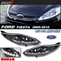 FORD FIESTA 2009-2012 LED DRL 魚眼大燈組 台灣 SONAR製