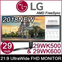 [LG] 29WK500 / 29WK600 HDR / 29-Inch Ultrawide IPS Monitor (2560 x 1080 AMD Freesync)