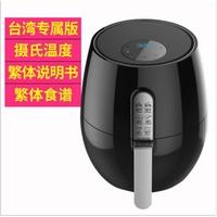 【保固一年 攝氏顯示】品夏 氣炸鍋 空氣炸鍋 智能觸屏液晶 5.2L大容量