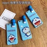 滿299免運つ哆啦A夢 小叮噹 oppo f1s手機殼 r9全包軟殼 iphone 6保護殼 oppo r9s plus
