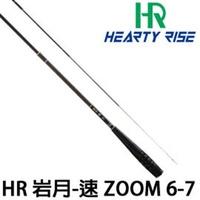 漁拓釣具 HR 岩月-速 釣蝦竿 6-7呎