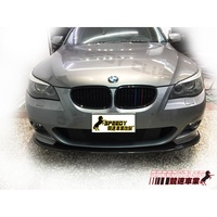 寶馬 BMW E60 E61 M -TECH 碳纖維 carbon 前下巴 實車完工