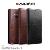 QIALINO SAMSUNG Galaxy Note 9 經典皮套(升級版) 手機皮套 掀蓋皮套
