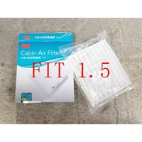 FIT 1.5,CITY 1.5,HRV 1.8 冷氣濾網 室內濾網.空調濾網.冷氣芯
