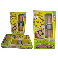 台灣現貨12H出貨 小雞手錶、小雞養成屋、小雞養成電子錶 生日禮物 手錶 兒童手錶 電子雞 養小雞 (台灣賣家)