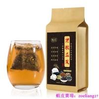【買2送1】黑根益生茶 烏根益生茶 袋泡茶 1袋/30小包【山口百花的店】
