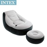 【INTEX】懶骨頭-單人充氣沙發椅附腳椅
