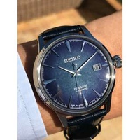 NEW LIMITED EDITION Seiko Presage Starlight Cocktail Automatic watch (100% ORIGINAL WITH BOX)