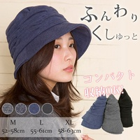 【Rakuten ranking 1st place】 Hat women's winter sweat hat Foldable cap with a hat Ladies uv hat ideal for UV countermeasures in autumn and winter sun shades · uv cut ★ Because there is a big size,