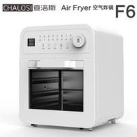 家用空氣炸鍋12升家用無油電炸鍋智慧大容量空氣烤箱AIR FRYER F6