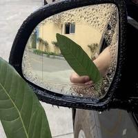 後視鏡防水膜 兩片一入 汽車後照鏡防水膜  防水膜 汽車後視鏡防潑水  汽車機車