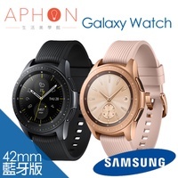 【Aphon生活美學館】Samsung Galaxy Watch 42mm 智慧型手錶 (藍牙版)-送車用乾濕兩用迷你吸塵器+原廠錶帶(顏色隨機出貨)
