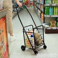 購物車便攜摺疊小拉車爬樓買菜車 老年手拉車手推車拉桿行李拖車 DF 科技藝術館
