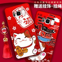 Samsung A9/A9 Pro/C9/C9 Pro Lucky Cat Jelly Case     24347