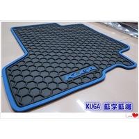 【現貨】17專屬  蜂巢式腳踏墊 紅邊/藍邊 純黑Focus MK3 MK2.5 FIESTA KUGA橡膠海馬腳踏墊