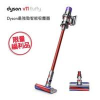 【送床墊吸頭 極限量福利品】Dyson SV14 V11 Fluffy 無線手持吸塵器