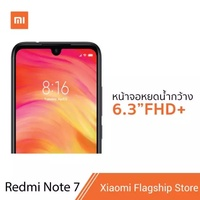 Xiaomi Redmi Note 7 6/128GB