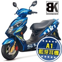 【買車抽液晶】SWISH 125 GP特仕版 汰舊加碼 送A1藍芽耳機 丟車賠車險(UG125)台鈴Suzuki