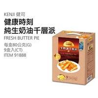 COSTCO好市多代購~KENJI健司 健康時刻純生奶油千層派(80gx9盒)