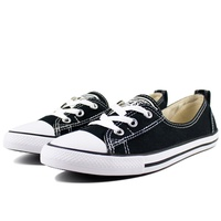 CONVERSE-Chuck Taylor All Star Ballet Lace男女休閒鞋 547162C-黑