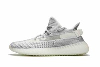 Adidas Yeezy Boost 350 V2 'Static' EF2905