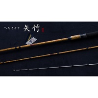【釣魚弟弟】 DK漁鄉 矢竹 前打竿 落入 釣竿