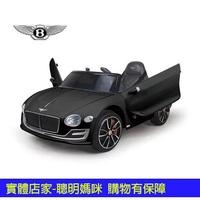 賓利 BENTLEY 原廠授權 雙驅兒童電動車