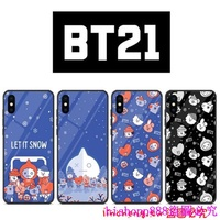 bt21 bts bangtan boys cartoon case new bts around phone case