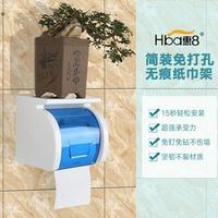 店長推薦★衛生紙置物免打孔壁掛式衛生間放紙架~