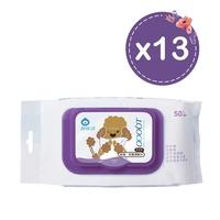 【臭味滾】寵物專用抗菌濕紙巾X13包/一包50抽/貓用/狗用
