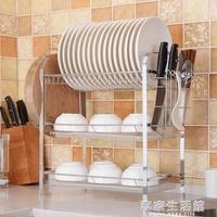 三層碗架瀝水架碗碟架滴水碗盤架不銹鋼色廚房置物架晾放餐具架子