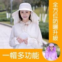 女蕾絲帽袖套披肩三件套戶外遮陽帽