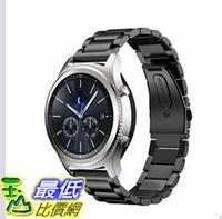 [106玉山最低比價網] 三星Gear S3 Classic Frontier手錶錶帶 替換腕帶 金屬不銹鋼22mm 蝴蝶扣S3黑色
