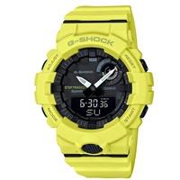 CASIO G-SHOCK 絕對強悍速度運動腕錶/GBA-800-9ADR