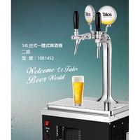 Talos塔羅斯啤酒分發設備酒吧啤酒機台式桌面扎啤機雙孔14升1081452 生啤酒扎啤機自釀啤酒精釀啤酒啤酒機紮啤機